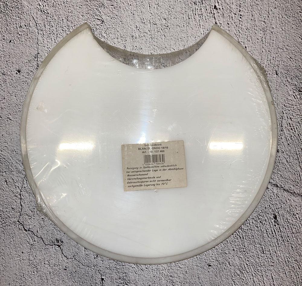 Разделочная доска для Rondo (нерж.сталь) пластик d.=410 мм