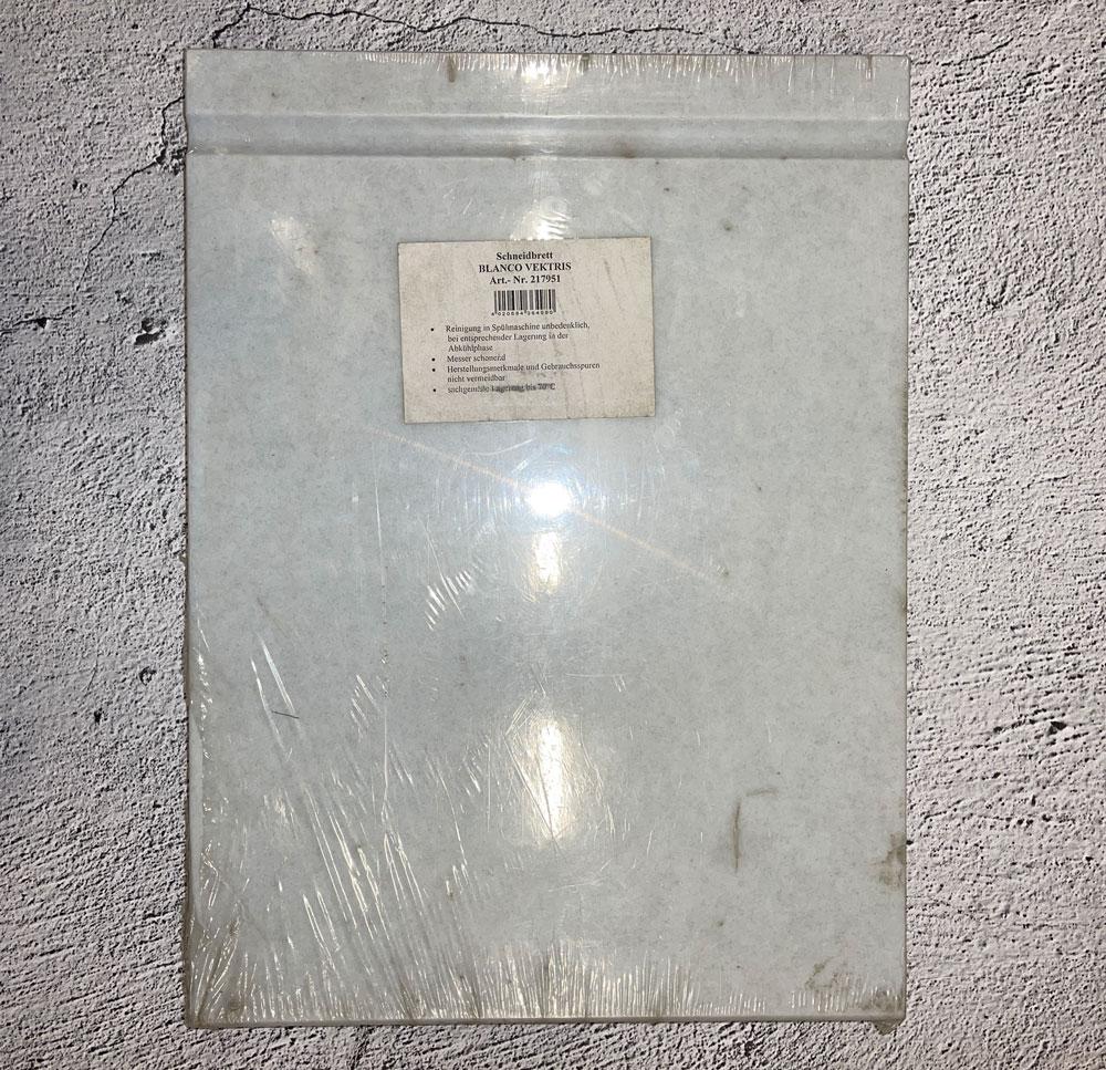 Разделочная доска для Vectris 6 S 40,5х30 серая