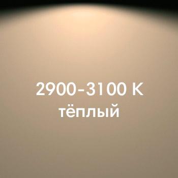 LED лента IP20 открытая, 8мм, 120 LED/м, 4,8Вт, 12В, 0,5м в кат., на конц.ленты разъемы папа/мама теплый